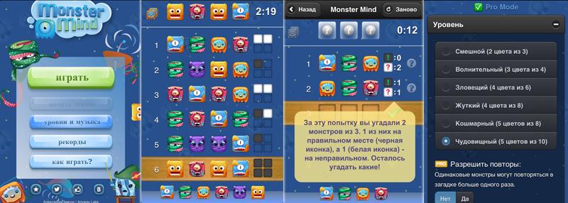 Скриншоты Monster Mind